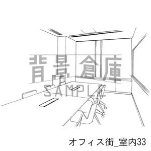 オフィス街の背景_セット9(室内)