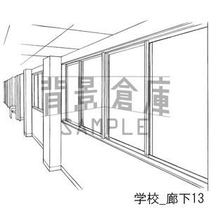 学校の背景_セット20(廊下)