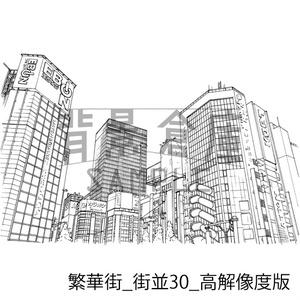 繁華街の背景_セット6(街並)_高解像度版