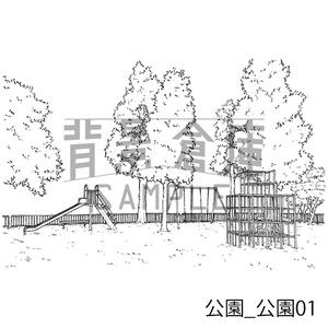 公園_セット1(公園)