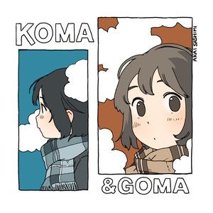 KOMA&GOMA