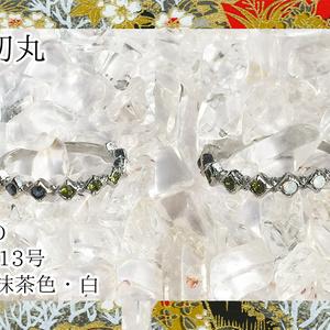 ユイノウ(仮)リング・青江/石切丸/膝丸/和泉守/堀川/陸奥守/数珠丸/小狐丸/鯰尾