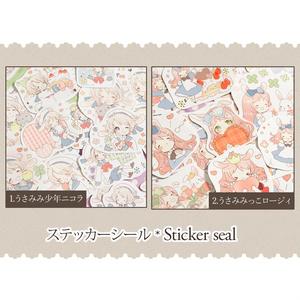 【即納】ステッカーシールA(各20絵柄×2カットずつ)