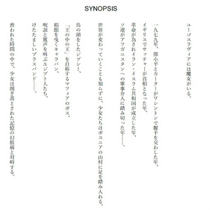 【DL版】Phototaxis Pixies -Notore Musique Bleu- Ver.Sample