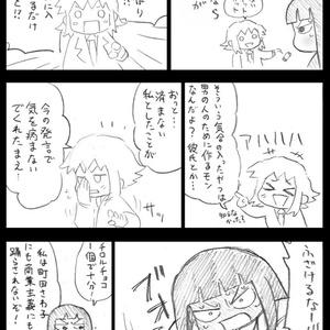【ド嬢】 ド嬢すくい