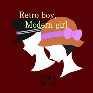 Retro boy,Modern girl