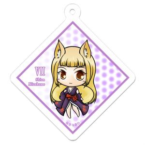 12妖精アクリルキーホルダー 藻女紫苑