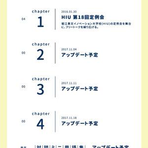 堀江貴文のマッハ対談 SHOWROOM 前田裕二編 #マッハ新書