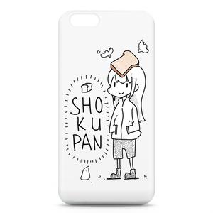 SHOKU-PAN GIRL