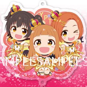 デレステ パッション3人組 アクキー【Yes! Party Time!!】