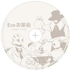 【4月下旬発送予定】お茶会Lounge Tracks CD