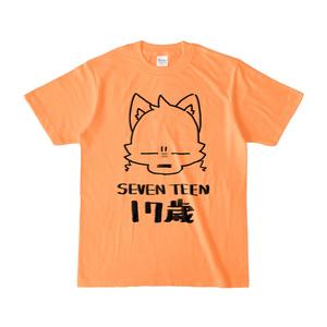 17歳Tシャツ オレンジ