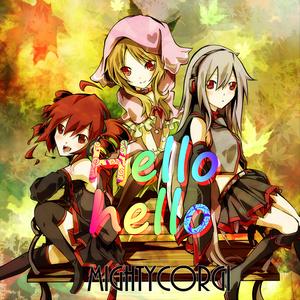 Hello, hello (DL)