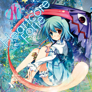 Heartcore Forte【CD / DL】