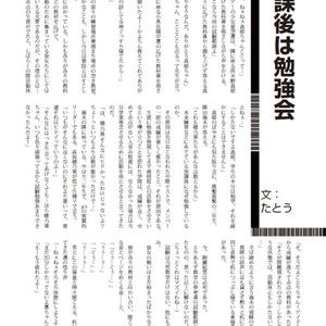 μ's Collection vol.2