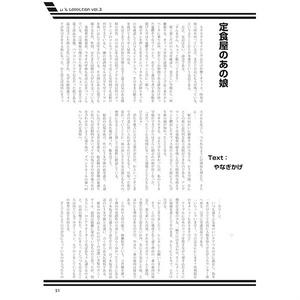 μ's Collection vol.3