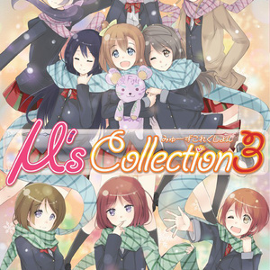 μ's Collection vol.3