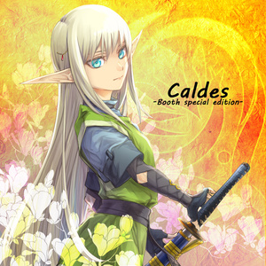 Caldes -Booth special edition-
