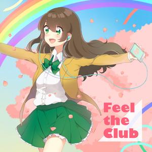 Feel the Club