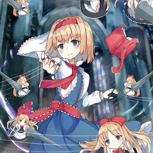 アリスと人形帝国