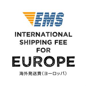 International Shipping Fee for Europe - 海外発送費(ヨーロッパ)