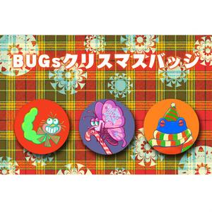 BUGsクリスマスバッジ