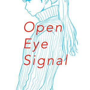 Open Eye Signal