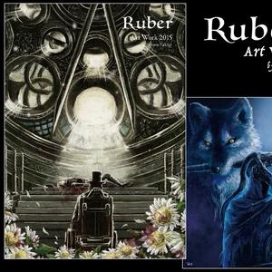 個人イラスト集『Ruber』