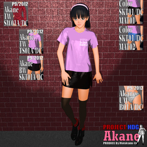 HDG-Akane for Poser