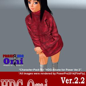 HDG-Omi for HDG-Akane