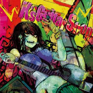K's Guitar Shop[ALBUM]