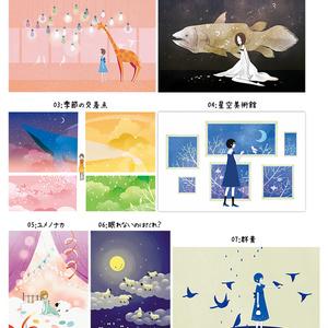 ポストカード:アートポスト紙
