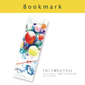 【ブックカバー】本とコビト