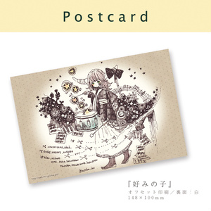 【ポストカード】彼女の章(5種)★H29.12更新