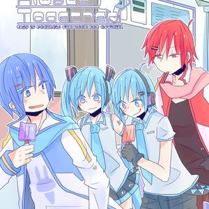 【クオミク赤青】Always together!【日常まんが】
