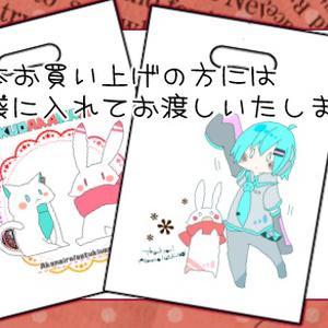 【クオアカ】No 390(thank you)!