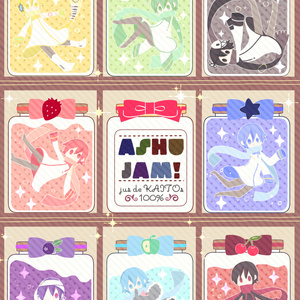 ASHU JAM!【KAITO亜種10th記念合同本】