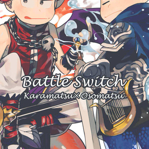 BattleSwitch