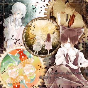 a*cute-labyrinth-