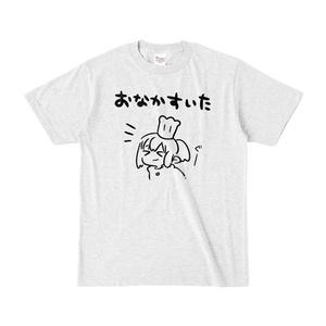 onakasuitaTシャツ(淡色)