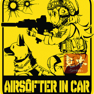 「AIRSOFTER IN CAR」カーステッカー