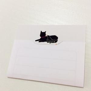 猫と烏のひとこと箋