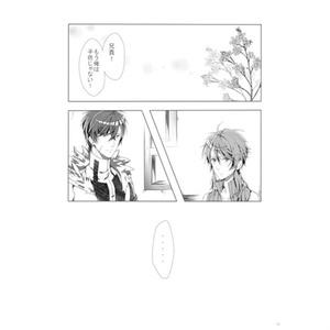 【EL】SmaltPulsar