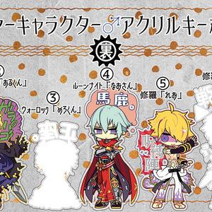 【RO】プレイヤーキャラ♂アクリルキーホルダー