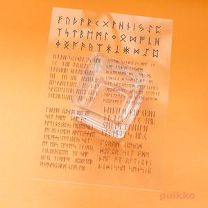 ルーン文字2 レジン封入用フィルム