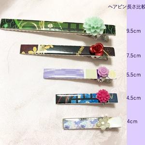 【刀剣】ヘアピン/太刀