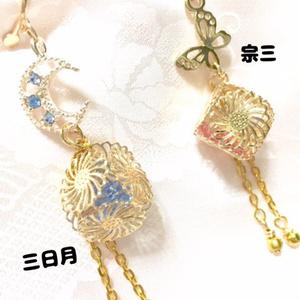 【刀剣】花の檻ピアス
