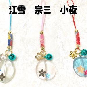 【刀剣】桜のおはじきストラップ
