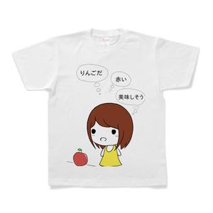 頭の悪い人Tシャツ(公式)