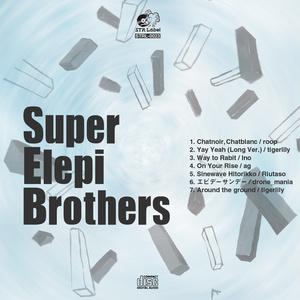 Super Elepi Brothers